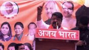 On Chunnu-Munnu dig, poll body has a word of caution