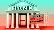 Bank Holidays in November 2020: On these dates banks will remain closed in India