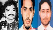 Chhota Shakeel, Bhatkal brothers Tiger Memon, 14 others designated terrorists by MHA