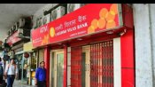 Union Cabinet approves merger of Lakshmi Vilas Bank with DBS Bank