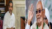 Kushwaha merges RLSP with JD(U), gets rewarded with top party post by Nitish Kumar