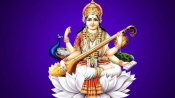 Basant Panchami 2021: Speech, Essay and Quotes For Vasant Panchami