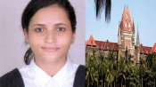 Toolkit: Nikita Jacob moves HC seeks anticipatory bail