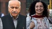 #Metoo: Feel vindicated on behalf women who spoke against sexual harassment, says Priya Ramani