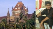 Not that I don't regret, I do regret my lord, lone ISIS accused tells Bombay HC