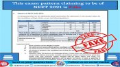 Fake: DG NTA has not released the NEET 2021 exam pattern