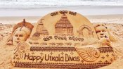Utkal Divas 2021: Odisha celebrates 85th foudation day