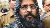 Afzal Guru's mercy petition rejected