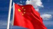 China: UFO on radar halts flights, baffles locals