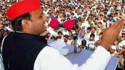 Akhilesh sees 'conspiracy' behind incidents of violence