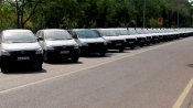 Online registration for VIP vehicle numbers in UP