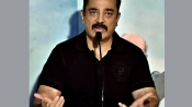 'Our ideologies should match, if ally to happen': Kamal keeps suspense on joining hands with Rajini