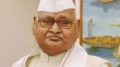 FIR against Madhya Pradesh governor quashed