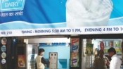 Our milk safe, faulty samples taken before processing: Mother Dairy