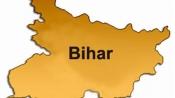5 arms smugglers arrested in Bihar