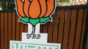 Hold 'yatras' to build confidence in farmers, BJP tells Karnataka Govt
