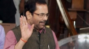 Now Union Minister Mukhtar Abbas Naqvi gets IS threat letter