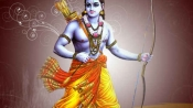 Whom to punish if Lord Ram exiled Sita to forest, asks Bihar court