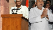 Bihar govt takes George Fernandes off VVIP security list