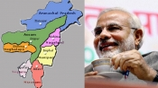 North-east needs a different time zone for development: Will Modi & Sonowal look into it?