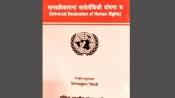 UN Charter translated into Sanskrit