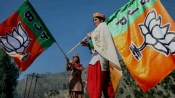 UP: BJP announces its second list of 155 candidates