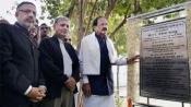 Rao Inderjit Singh stress on development of infrastructure