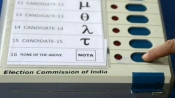 What will happen if NOTA votes are more than votes of candidate, churning on in ECI?