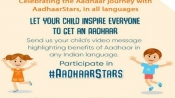 AadhaarStars video contest: Give your child a chance to shine on internet and win cash prizes too!