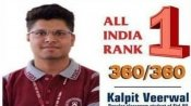 Udaipur boy tops IIT-JEE Main 2017 exam with 100% score