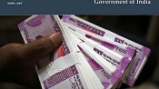 7th Pay Commission: Check out the latest calculator here