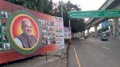 BJP chief Amit Shah's visit to Tamil Nadu cancelled
