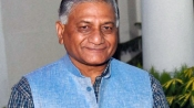 'Let Army Chief say what he wants': MoS VK Singh on Gen Rawat's remark on AIUDF