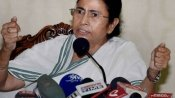 Mamata Banerjee adopts reconciliatory steps on the Darjeeling issue