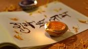 Diwali 2017: Connection between Naraka Chaturdashi and Lord Hanuman