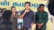Kamal Hassan visits medical camp on his birthday