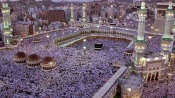 Muslims were cheated in name of Haj subsidy: AIMPLB