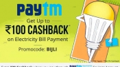 You Cannot Get Rid Of Bill Payments, But Can Get Upto Rs.200 Cashback*