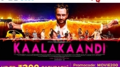 MAKAR SANKRANTI IS HERE ! Get 50% Cashback On Movie Tickets*