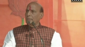 'If our govt comes to power in state, will initiate CBI probe in Sudip Datta Bhowmik case': Rajnath