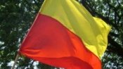 Karnataka flag Committee submits its report on state flag issue