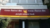 PNB refuses to disclose details on over Rs 13,000 cr scam