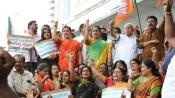 BJP observes 'black day' against JDS-Congress coalition govt