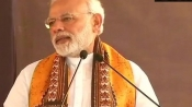 PM Modi apologises to students of Visva Bharati University