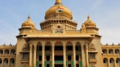 Average wealth of ministers in Karnataka cabinet is Rs 76 crore