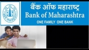 Bank of Maharashtra chief arrested for bad loans