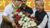 Pranab's visit spiked requests to join RSS, mostly from Bengal: RSS leader