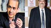 PNB fraud case: Nirav Modi, Choksi summoned under new fugitive offender law