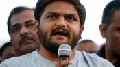Sedition case: Court asks Hardik Patel to be present on Sep 14