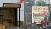 Haryana's shoe doctor gets new kiosk, courtesy Anand Mahindra